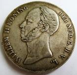 """Нидерланды, 2,5 гульдена 1847 """"WILLEM II"""" photo 1"""