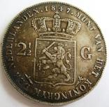 """Нидерланды, 2,5 гульдена 1847 """"WILLEM II"""" photo 2"""
