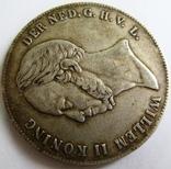 """Нидерланды, 2,5 гульдена 1847 """"WILLEM II"""" photo 3"""