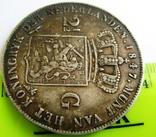 """Нидерланды, 2,5 гульдена 1847 """"WILLEM II"""" photo 4"""