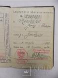 Страховий документ Польша Jaroslaw 1936 Мовчко Григорій син Прокопа, фото №4
