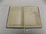Страховий документ Польша Jaroslaw 1936 Мовчко Григорій син Прокопа, фото №8