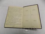 Страховий документ Польша Jaroslaw 1936 Мовчко Григорій син Прокопа, фото №9