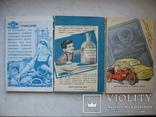 "Журнал ""Днiпро"" три номера за 1961 г. №1,2,10, фото №13"