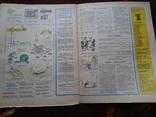 журнал крокодил №23 1982, фото №6
