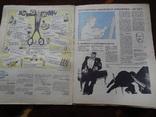 Журнал   крокодил №22 1982, фото №5