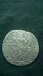 Пів левкового талера 1649