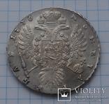 Рубль 1736 photo 3