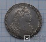 Рубль 1736 photo 4