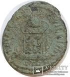 Constantine I RIC 368 photo 3