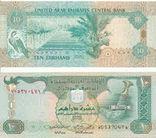 UAE ОАЭ - 10 Dirhams 2004 UNC Pick 20c JavirNV, фото №2