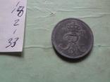 2 эре 1969  Дания    (2.1.33)~, фото №2