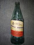 Бутылка с уксусной кислоты времен ссср, фото №2