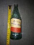 Бутылка с уксусной кислоты времен ссср, фото №3