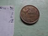 50 франков 1951  Франция    (2.2.12)~, фото №2