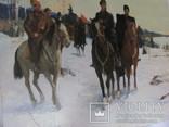 """Щорс и Боженко"" х.м. 120х160 см авт.Наумова. photo 8"