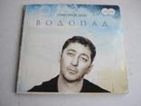 "Григорий Лепс ""Водопад"", компакт - диск., фото №2"