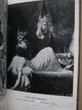 Алоизиюс Бертран Гаспар из тьмы, фото №7