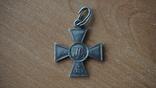 Крест Св.Георгия 4 ст №852859, фото №2