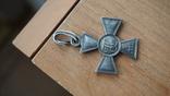 Крест Св.Георгия 4 ст №852859, фото №5