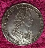 Рубль 1724 год photo 1
