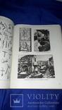 1961 Древний мир в иллюстрациях 27х21 см. photo 7