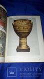 1961 Древний мир в иллюстрациях 27х21 см. photo 9