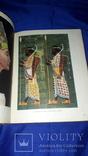 1961 Древний мир в иллюстрациях 27х21 см. photo 10