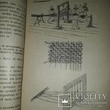 1901 Морская практика. Руководство для мореходных классов photo 4