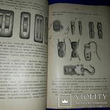 1901 Морская практика. Руководство для мореходных классов photo 6