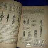 1901 Морская практика. Руководство для мореходных классов photo 8