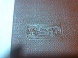 Блокнот СССР Львов, фото №7