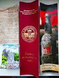 Вино Массандра 1983 г. ''Мускат белый Десертный'' photo 6