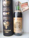Вино Массандра 1983 г. ''Мускат белый Десертный'' photo 8