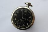 Карманные часы Zenith DH photo 2