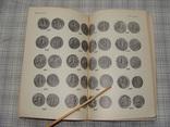Иноземная монета в денежном обращении Грузии V-XIII вв. И. Л. Джалаганиа., фото №10