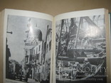 Каир Биография города, фото №6