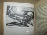 Каир Биография города, фото №7