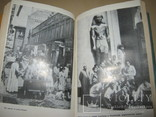 Каир Биография города, фото №8