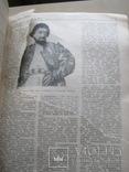 Журнал Искусство и жизнь -2 номера    1940г., фото №10
