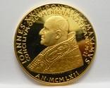 """Монета - медаль """"Иоанн XXIII"""" 1962 года. Ватикан photo 2"""