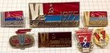 Подборка спартакиада усср, разные года, спорт ссср, фото №2