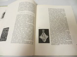 Древнерусская мелкая пластика 11-16 веков, фото №4