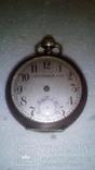 Срібний годинник Аlf.Moser photo 1