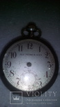 Срібний годинник Аlf.Moser photo 2