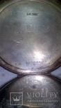 Срібний годинник Аlf.Moser photo 9