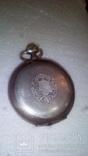 Срібний годинник Аlf.Moser photo 11