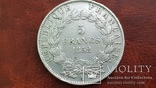 5 франков 1852 г. А Луї Наполеон Бонапарт photo 2