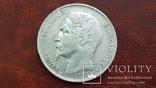 5 франков 1852 г. А Луї Наполеон Бонапарт photo 5