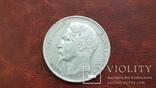 5 франков 1852 г. А Луї Наполеон Бонапарт photo 6